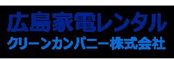 広島家電.com